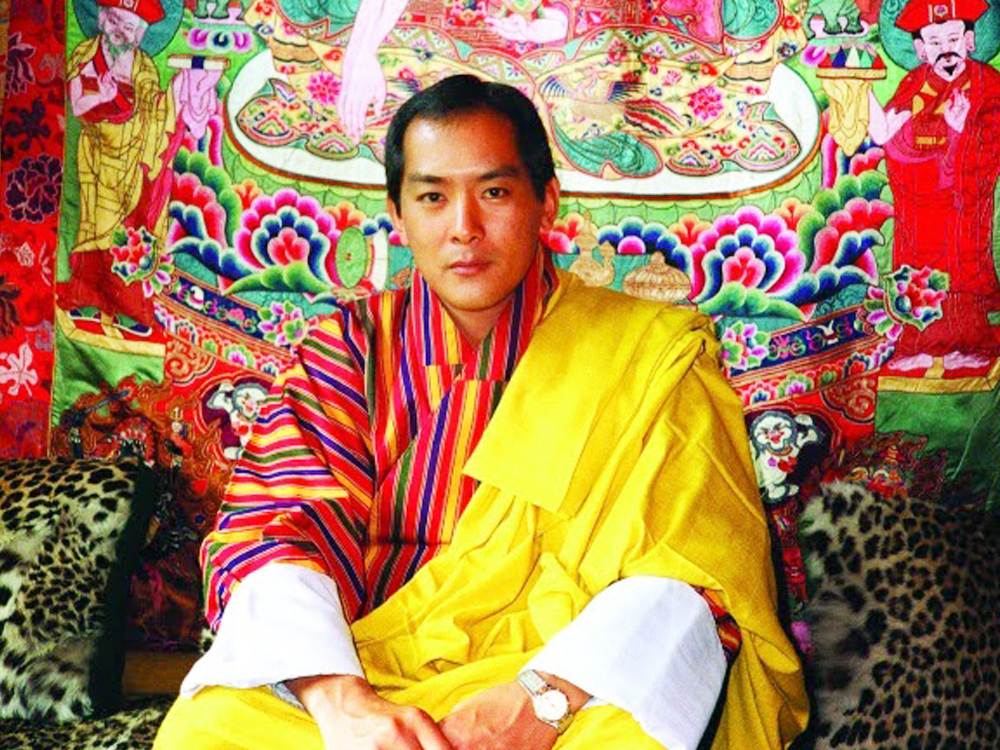 King Jigme Singye Wangchuck (Bhutan's Fourth King)