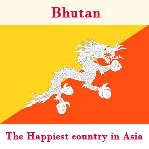 bhutanhappy